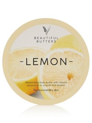 Lemon Body Butter 200ml