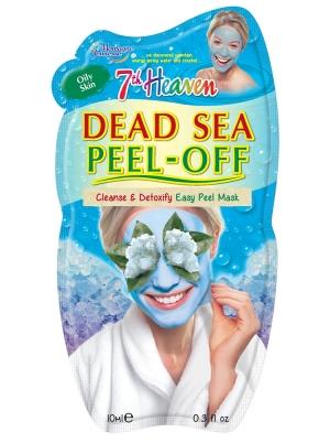 Dead Sea Peel-Off Mask