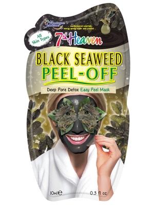 Black Seaweed Peel-Off Mask