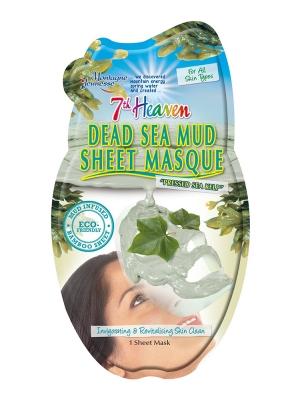 Dead Sea Mud Sheet Mask