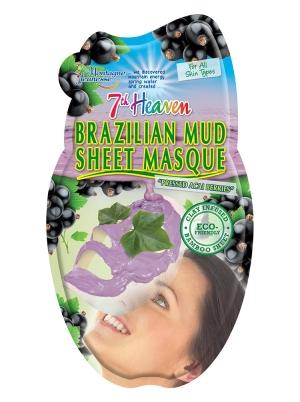 Brazilian Mud Sheet Mask