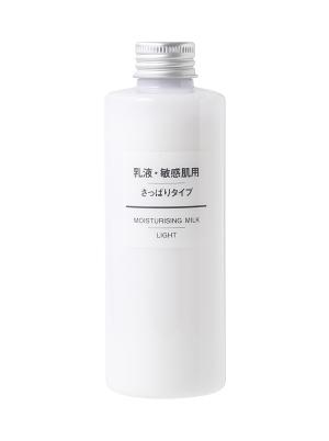 Moisturizing Milk for Sensitive Skin - Light Moisture