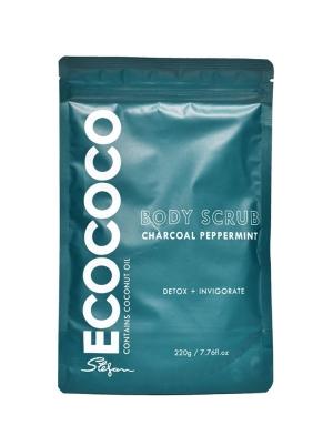 Charcoal Peppermint Body Scrub
