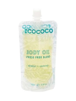 Stress Free Body Oil