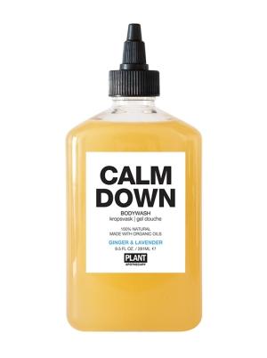 Calm Down Body Wash