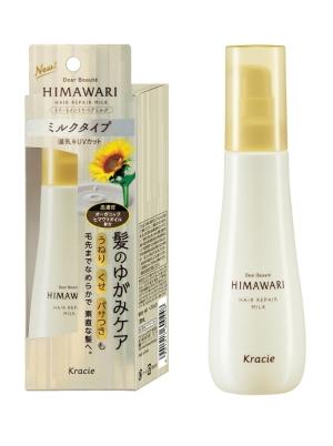 Himawari Hair Treatment Repair Milk