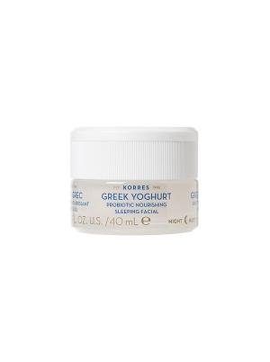 Greek Yoghurt Probiotic Nourishing Sleeping Facial