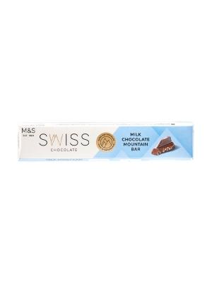 Swiss Chocolate Milk Chocolate Mountain Bar 100g